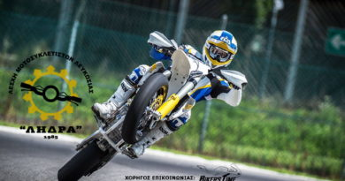 1ST Pancyprian Supermoto Race by Ledra Motorcycles Club