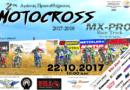 2ος Παγκύπριος Αγώνας Motocross – Ποταμιά – Δελτίο Τύπου